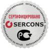 Продукция сертифицирована органом по сертификации Серконс